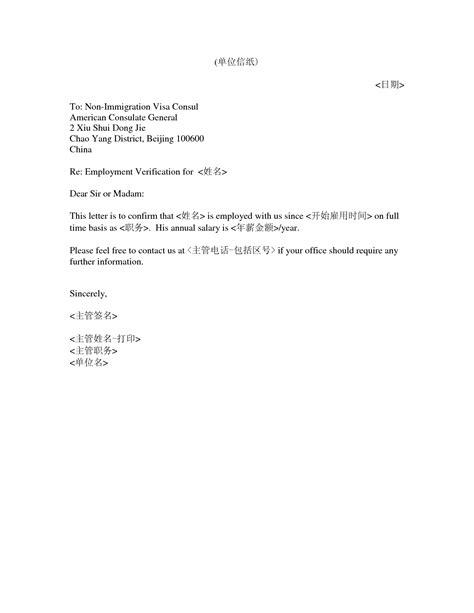 12-13 babysitter introduction letter | mysafetgloves.com