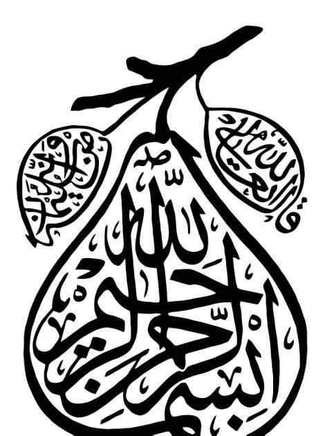 Dimana lafadznya adalah allahu akbar atau dalam terjemahan bahasa indonesia allah maha besar. Keren 30 Lukisan Kaligrafi Bismillah Mewarnai Kaligrafi ...
