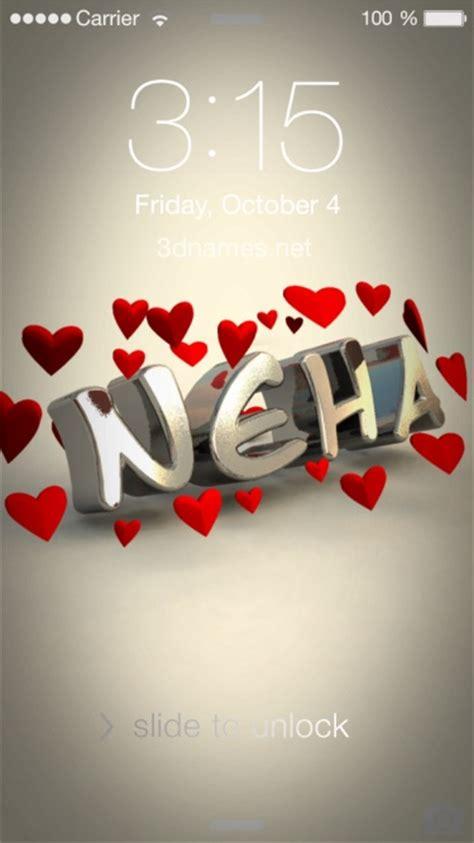 wallpaper neha gallery