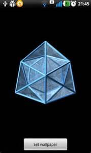 Cool 3D Geometric Shapes