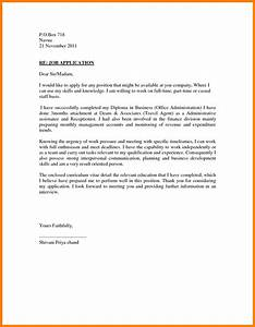 application letter sample for any position With applying for any position cover letter