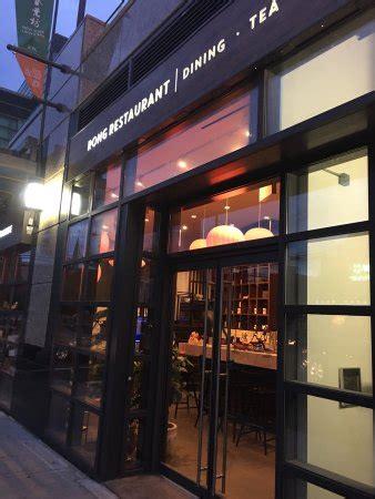 the door restaurant new york rong restaurant flushing restaurant reviews phone