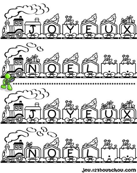jeux de noel cuisine fiche 7 différences fetes noel