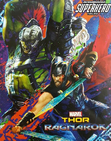 thor ragnarok promo art hulk vs thor sci fi design