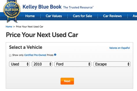 kelley blue book  cars  calculator  mercury