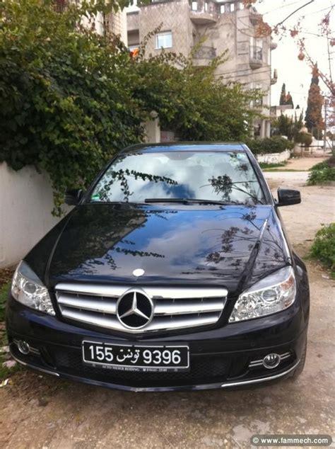 Trouver un mandataire auto dans votre ville. Voitures Tunisie | MERCEDES CLASSE C TUNIS | Mercedes-Benz ...