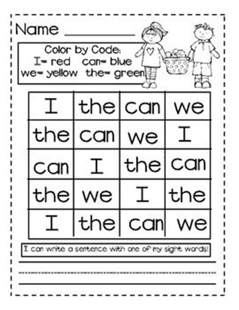kindergarten sight word review worksheets homeshealth info