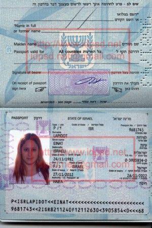 template israel passport psd passport psd