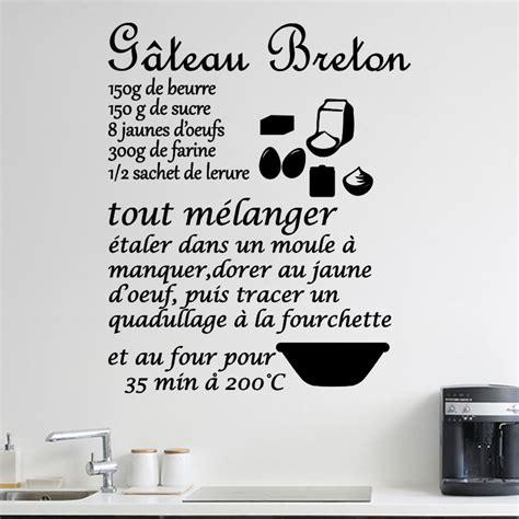 stickers recette de cuisine sticker cuisine recette gâteau breton stickers citations