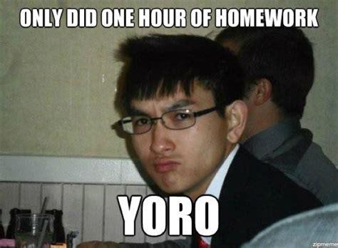 Asian Face Meme - funny asian memes
