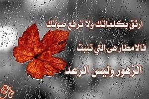 61 best Arabic ... Rrrr Movie Quotes