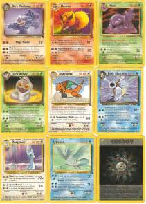 rare pokemon cards for free
