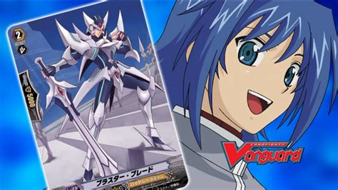 anime cardfight vanguard episode 1 cardfight vanguard official animation