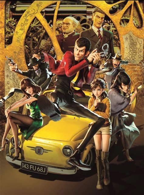 'Lupin III: The First' ya tiene fecha de estreno en España