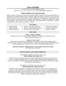 purchasing coordinator description resume phone image
