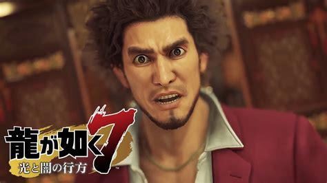 yakuza  teaser trailer japanese youtube