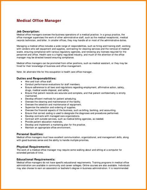 front desk medical receptionist job description 8 medical receptionist job description introduction letter