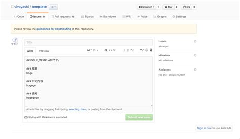 github pull request template issue pull request contribute templateの作り方 qiita
