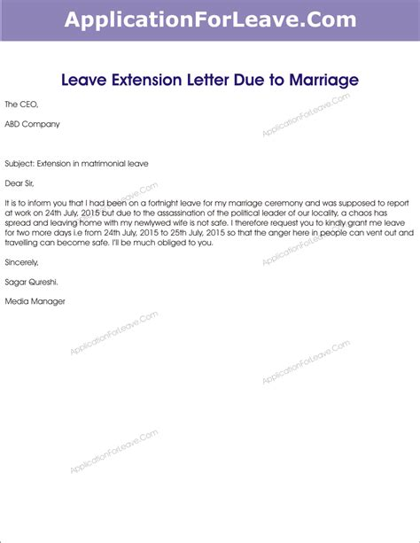 marriage leave extension letter