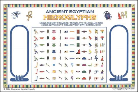 cover letter no recipient ancient egyptian hieroglyph stickers color 025575