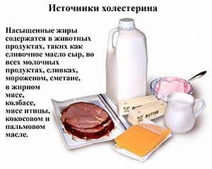 Крема для потенции цена