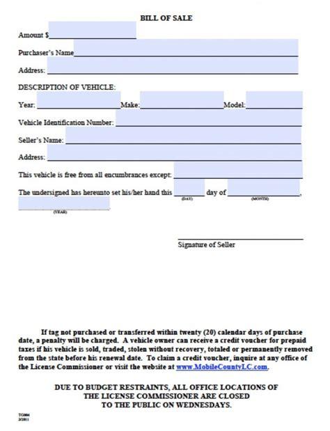 bill of sale template alabama bill of sale alabama real estate forms