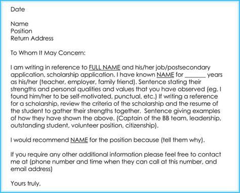 writing  reference letter  teacher  sample letters