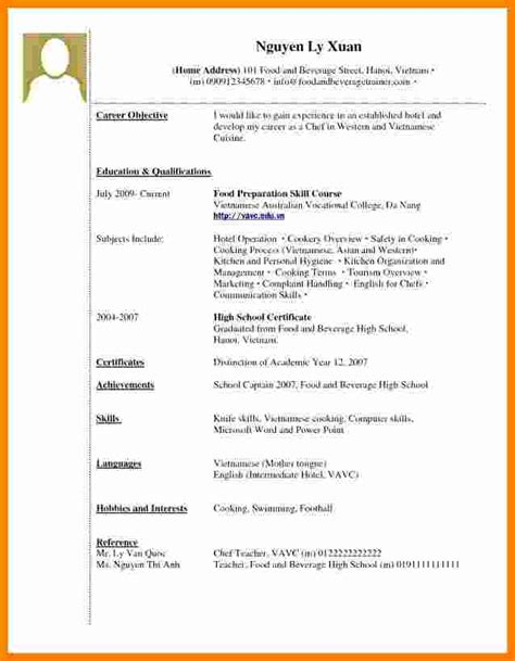 Student Resume No Experience by 7 Cv Sles For Students With No Experience