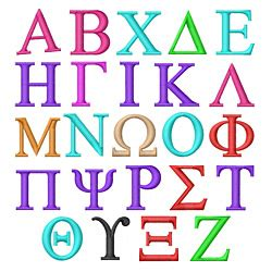 Greek Letters By Machine Embroidery Designs Home Format