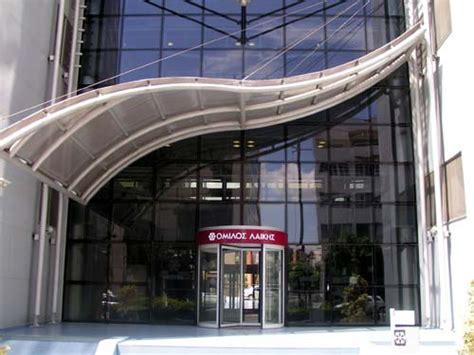 LAIKI Bank executives received 52 million Euros ...