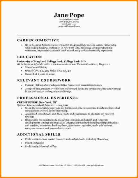 Resume Objective Work Balance by 4 Entry Level Resume Objective Exles Nypd Resume