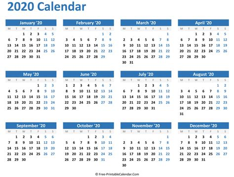 blank yearly calendar horizontal layout