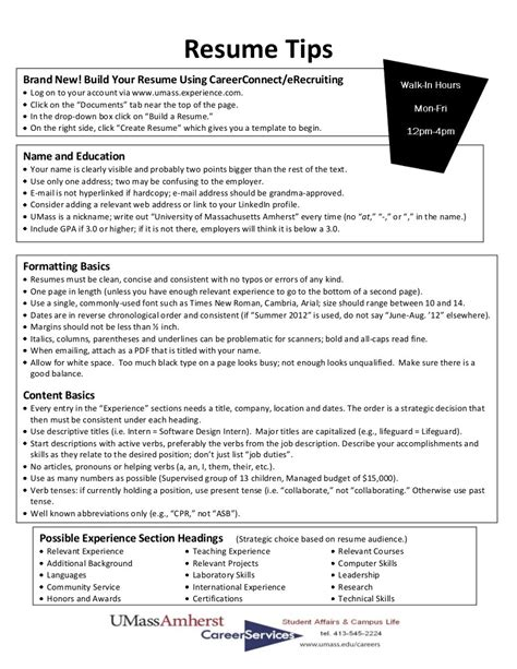 Tips On The Resume by Resume Tips From Career Services Fall 2012
