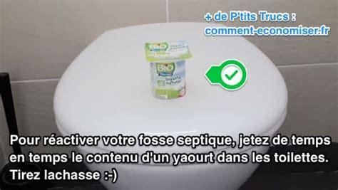 comment deboucher des toilettes avec fosse septique peut on mettre du vinaigre blanc dans une fosse septique de conception de maison