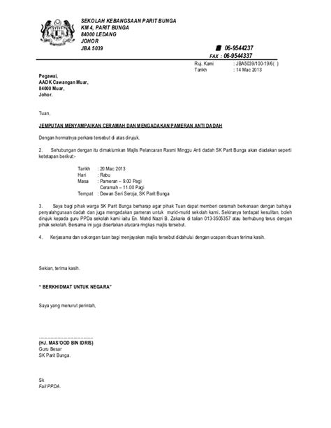 contoh surat rasmi jemputan  program vrasmi