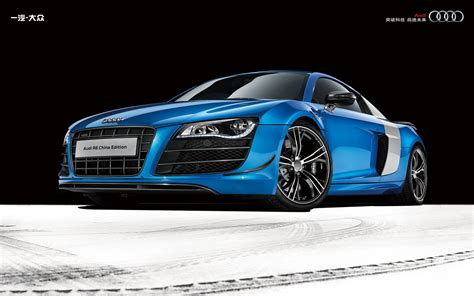 Audi China Edition Top Speed