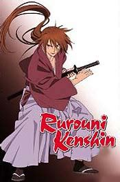 Rurouni Kenshin Episode Guide Studio Gallop  Big Cartoon