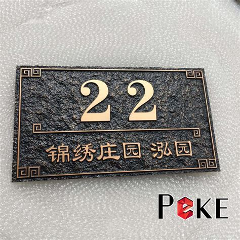 retro house number plate cksy management specialist