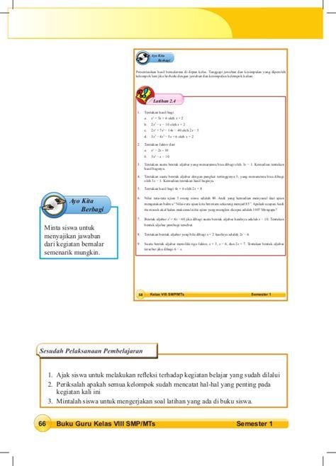 Soal uji kompetensi dimensi tiga matematika sma kurikulum 2013. Jawaban Soal Uji Kompotensi 6 Hal 45 Buku Paket Matematika ...