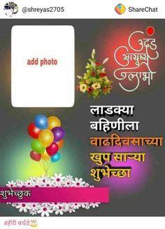 shradhanjali photo maker  besnu photo maker