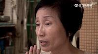 洪素珠公然謾罵破壞族群和諧 林全:找出榮民給協助 | 政治 | 三立新聞網 SETN.COM