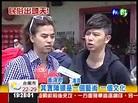 """20110424【華視】九天技藝團傳奇 """"陣頭""""登大銀幕(小鬼黃鴻升) - YouTube"""