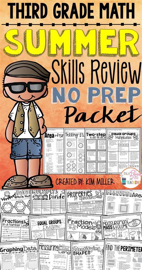 Math Summer Skills Review No Prep Packet (3rd Grade)  Activities, Home And School Children
