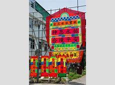 FileKam Fa Festival, Traditional Floral Deco, Peng Chau