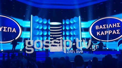 Lifestyle, videos and celebrity news! 31+ Βασιλησ Καρρασ 2020 Pics - News Trend Good