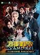 Пин на доске Chinese Drama
