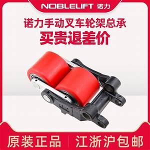 Nori Accessories Nylon Wheel Manual Hydraulic Handling