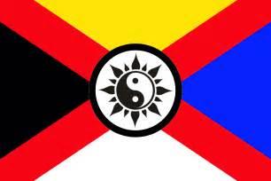 Ancient China Flag