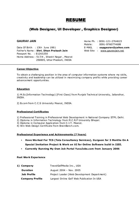 free resume builder and download health symptoms and