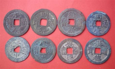 Please Identify These Old Indian And Chinese Coins